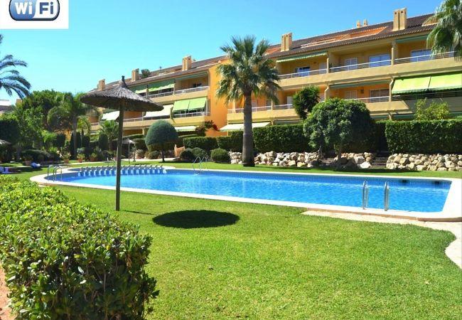 Apartment in Javea / Xàbia - Apartamento Isleta Marina I Javea - 5023