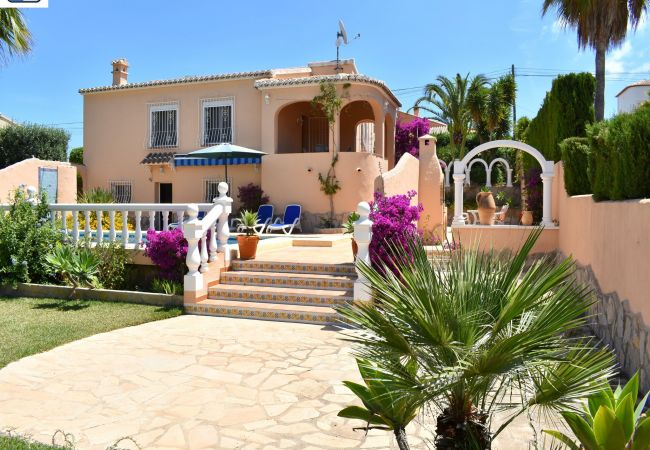 Chalet in Javea / Xàbia - Casa Buganvilla Javea (4P) - 5043-3