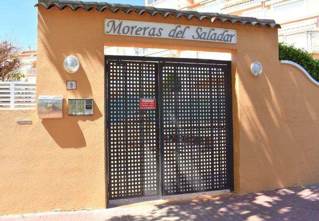 Apartment in Javea - Apartamento Moreras del Saladar Javea - 5058