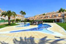 Apartment in Javea - Apartamento Moreras del Saladar Javea -...